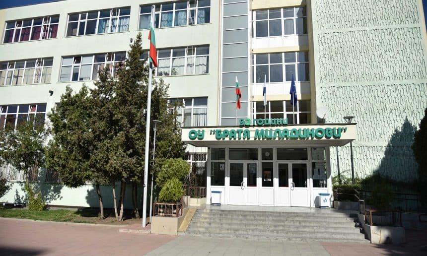 Национално състезание  Българския младежки Червен кръст.