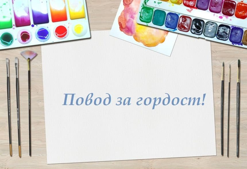 "16-ти национален конкурс ""Трифон Зарезан"" гр. Сунгурларе"